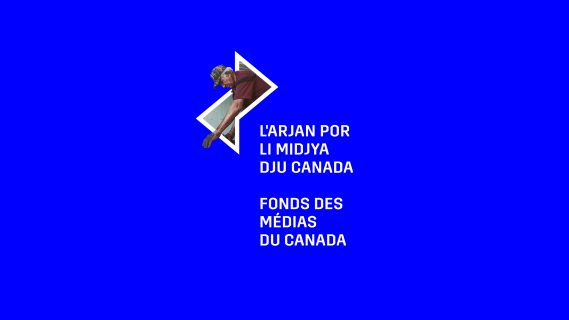 CMF Website LogoAsset 3840x2160 Michif Fr